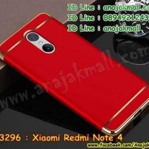 M3296-02 เคส PC ประกบหัวท้าย Xiaomi Redmi Note 4 สีแดง