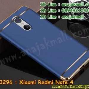 M3296-03 เคส PC ประกบหัวท้าย Xiaomi Redmi Note 4 สีน้ำเงิน