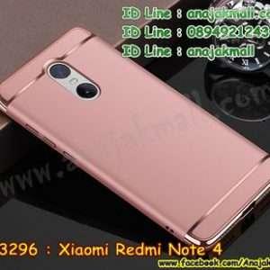 M3296-04 เคส PC ประกบหัวท้าย Xiaomi Redmi Note 4 สีทองชมพู