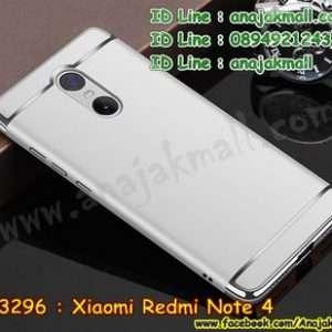 M3296-05 เคส PC ประกบหัวท้าย Xiaomi Redmi Note 4 สีเงิน