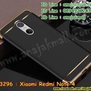 M3296-06 เคส PC ประกบหัวท้าย Xiaomi Redmi Note 4 สีดำ