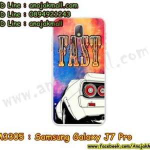 M3305-06 เคสแข็ง Samsung Galaxy J7 Pro ลาย Fast 01