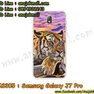 M3305-11 เคสแข็ง Samsung Galaxy J7 Pro ลาย Tiger X11
