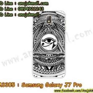 M3305-12 เคสแข็ง Samsung Galaxy J7 Pro ลาย Black Eye