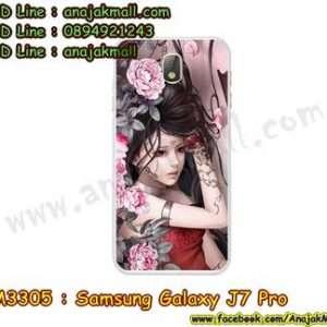 M3305-13 เคสแข็ง Samsung Galaxy J7 Pro ลาย Laminia