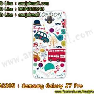 M3305-14 เคสแข็ง Samsung Galaxy J7 Pro ลาย London
