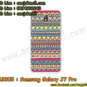 M3305-15 เคสแข็ง Samsung Galaxy J7 Pro ลาย Graphic IV