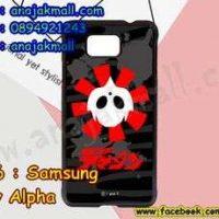 M3306-03 เคสแข็งดำ Samsung Galaxy Alpha ลาย MaskedRider 18