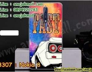 M3307-06 เคสแข็ง Nokia 8 ลาย Fast 01