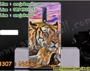 M3307-08 เคสแข็ง Nokia 8 ลาย Tiger X11