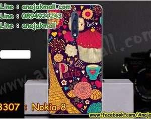 M3307-12 เคสแข็ง Nokia 8 ลาย Paris XI