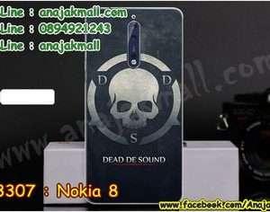 M3307-13 เคสแข็ง Nokia 8 ลาย Dead de Sound