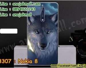 M3307-17 เคสแข็ง Nokia 8 ลาย Wolf
