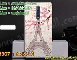M3307-19 เคสแข็ง Nokia 8 ลาย Paris Tower