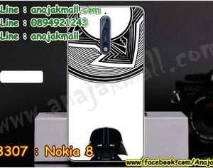M3307-20 เคสแข็ง Nokia 8 ลาย Alio