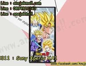 M33311-02 เคสแข็งดำ Sony Xperia XA1 ลาย Dragonball 05