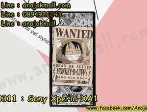 M33311-03 เคสแข็งดำ Sony Xperia XA1 ลาย Onepiece 35