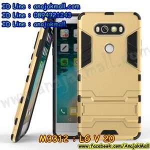 M3312-01 เคสโรบอท LG V20 สีทอง