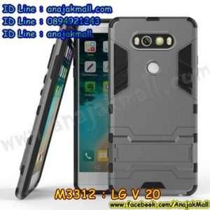 M3312-03 เคสโรบอท LG V20 สีเทา