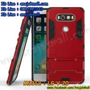 M3312-05 เคสโรบอท LG V20 สีแดง