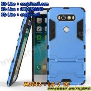 M3312-06 เคสโรบอท LG V20 สีฟ้า