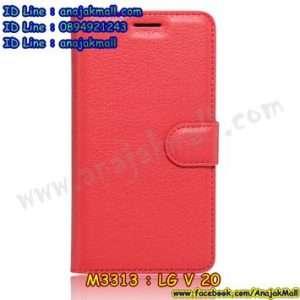 M3313-06 เคสหนังฝาพับ LG V20 สีแดง