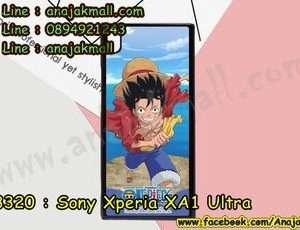 M3320-08 เคสแข็งดำ Sony Xperia XA1 Ultra ลาย Onepiece 34