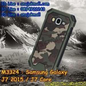 M3324-01 เคสกันกระแทก Samsung Galaxy J7/J7 Core สีเขียว