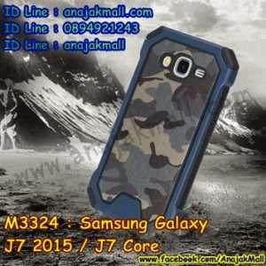 M3324-02 เคสกันกระแทก Samsung Galaxy J7/J7 Core ลายพรางทหาร สีน้ำเงิน