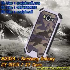 M3324-03 เคสกันกระแทก Samsung Galaxy J7/J7 Core ลายพรางทหาร สีม่วง