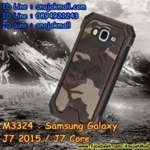 M3324-04 เคสกันกระแทก Samsung Galaxy J7/J7 Core ลายพรางทหาร สีน้ำตาล