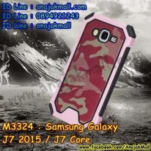 M3324-05 เคสกันกระแทก Samsung Galaxy J7/J7 Core ลายพรางทหาร สีชมพู
