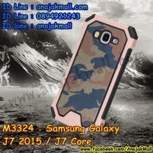 M3324-06 เคสกันกระแทก Samsung Galaxy J7/J7 Core ลายพรางทหาร สีชมพูอ่อน