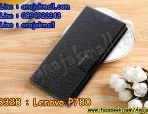 M3328-01 เคสฝาพับ Lenovo P780 สีดำ