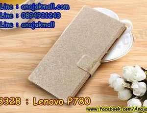 M3328-02 เคสฝาพับ Lenovo P780 สีทอง