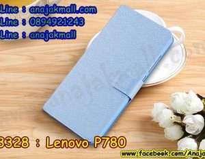 M3328-03 เคสฝาพับ Lenovo P780 สีฟ้า