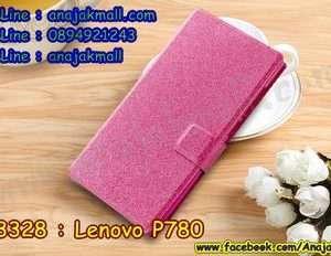 M3328-04 เคสฝาพับ Lenovo P780 สีชมพู