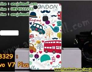 M3329-03 เคสแข็ง Vivo V7 Plus ลาย London