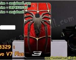 M3329-04 เคสแข็ง Vivo V7 Plus ลาย Spider