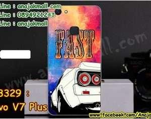 M3329-13 เคสแข็ง Vivo V7 Plus ลาย Fast 01