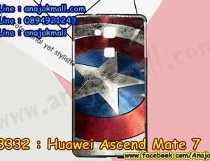 M3332-03 เคสยาง Huawei Ascend Mate 7 ลาย CapStar
