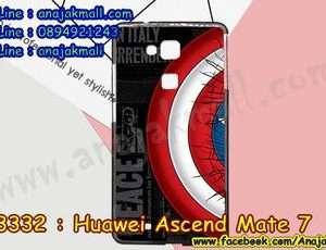 M3332-04 เคสยาง Huawei Ascend Mate 7 ลาย CapStar V