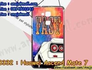 M3332-05 เคสยาง Huawei Ascend Mate 7 ลาย Fast 01