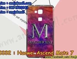 M3332-07 เคสยาง Huawei Ascend Mate 7 ลาย Magnificent