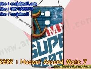 M3332-08 เคสยาง Huawei Ascend Mate 7 ลาย Super