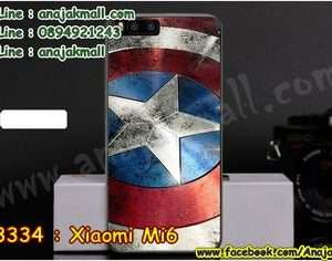 M3334-05 เคสแข็ง Xiaomi Mi6 ลาย CapStar
