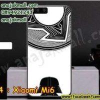 M3334-13 เคสแข็ง Xiaomi Mi6 ลาย Alio