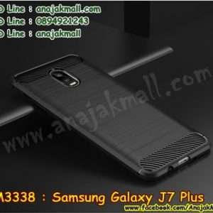 M3338-01 เคสยางกันกระแทก Samsung Galaxy J7 Plus สีดำ