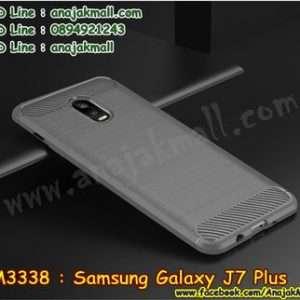 M3338-02 เคสยางกันกระแทก Samsung Galaxy J7 Plus สีเทา