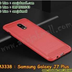 M3338-04 เคสยางกันกระแทก Samsung Galaxy J7 Plus สีแดง